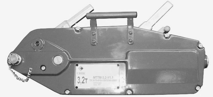 Монтажно-тяговый механизм МТТМп-3,2