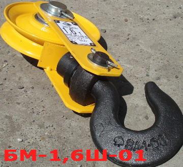 Блок монтажный БМ-1,6Ш-01