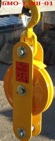 Монтажный блок БМО-1,0Ш-01