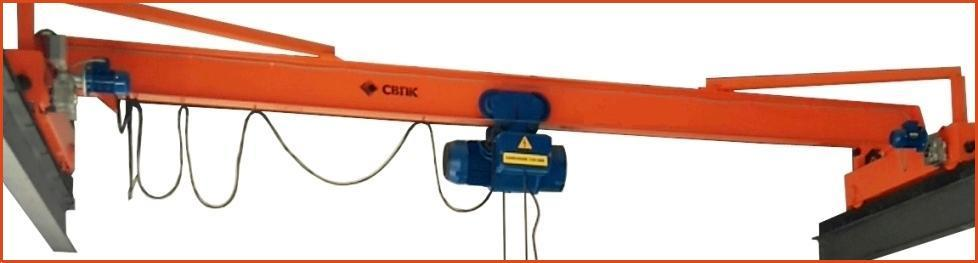 Краны мостовые электрические однобалочные опорные устройство